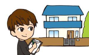 空き家 座間市 綾瀬市 大和市 対策 空き家問題